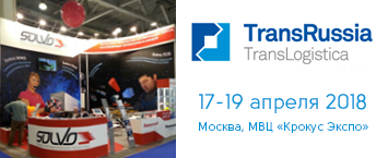 Recap: SOLVO at TransLogistica 2018