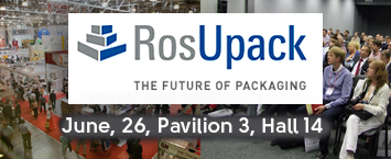 RosUpack 2018: Learn About SOLVO's Effective Yard Management Solutions