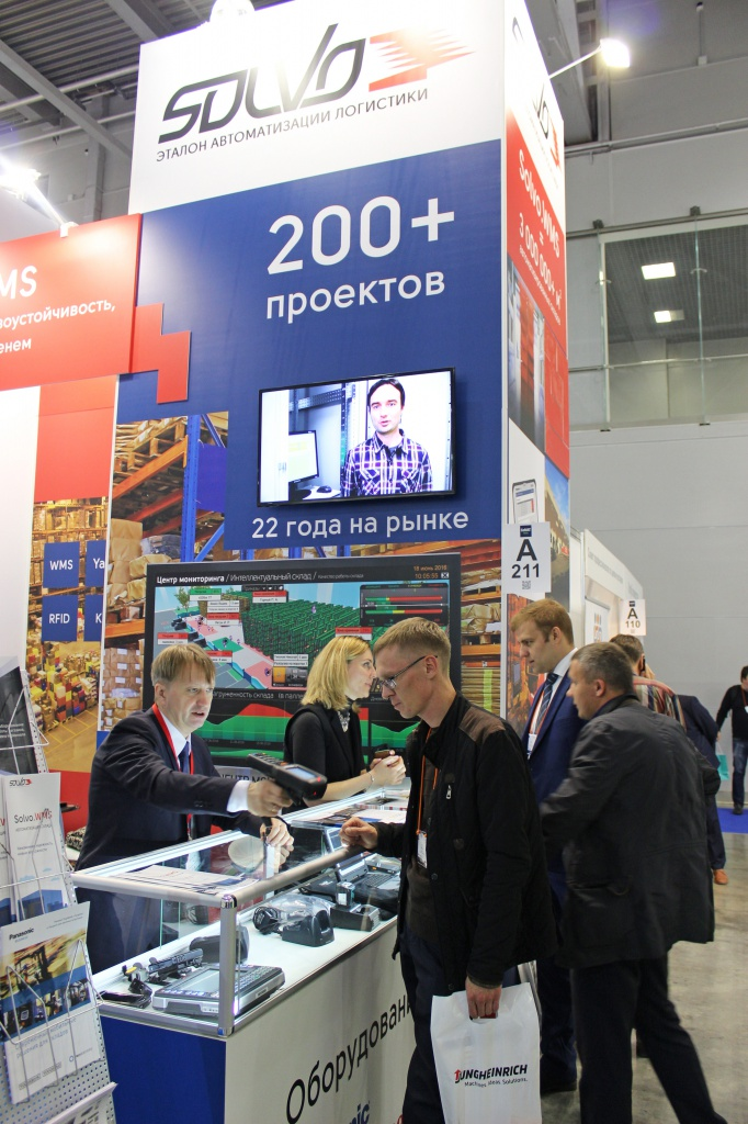 Solvo_A211_CeMAT_2017-2
