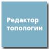 wms_struktura_blok_3.png