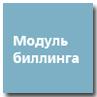 wms_struktura_blok_5.png