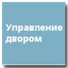 wms_struktura_blok_2.png