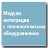 wms_struktura_blok_4.png
