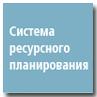wms_struktura_blok_7.png