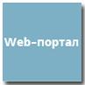 wms_struktura_blok_6.png