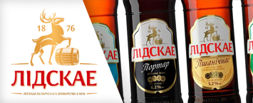 Solvo.WMS Enhances Warehouse Operations for a Major Belarusian Beer Company