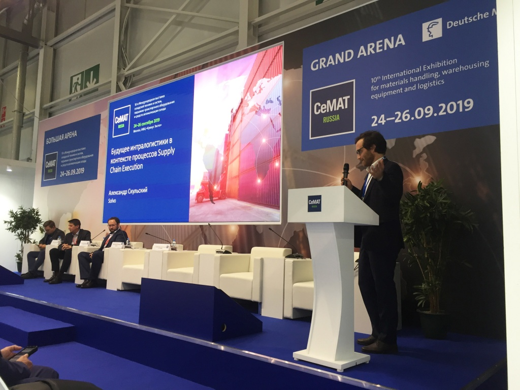 CeMAT Russia-2019-6
