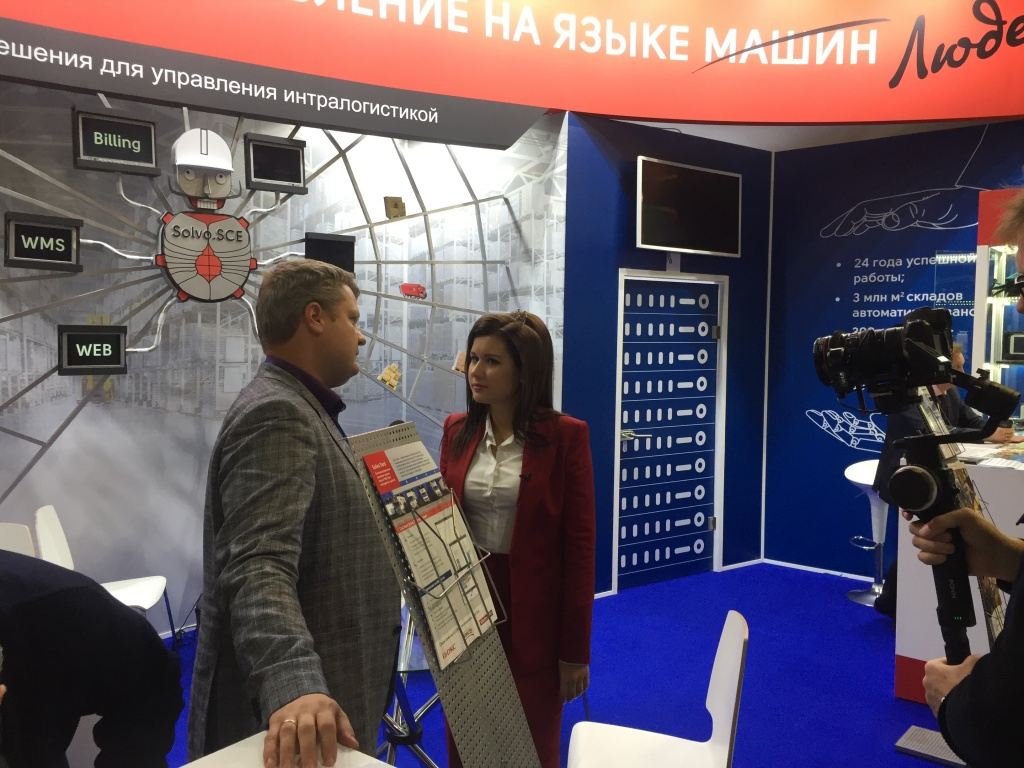CeMAT Russia-2019-1