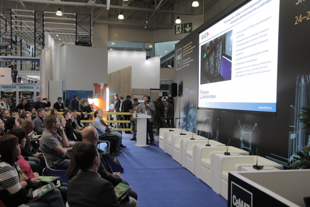 CeMAT Russia-2019-5